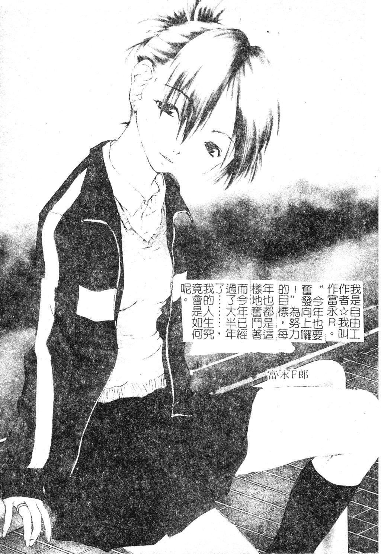 DenNow Koihime Collection 7 27