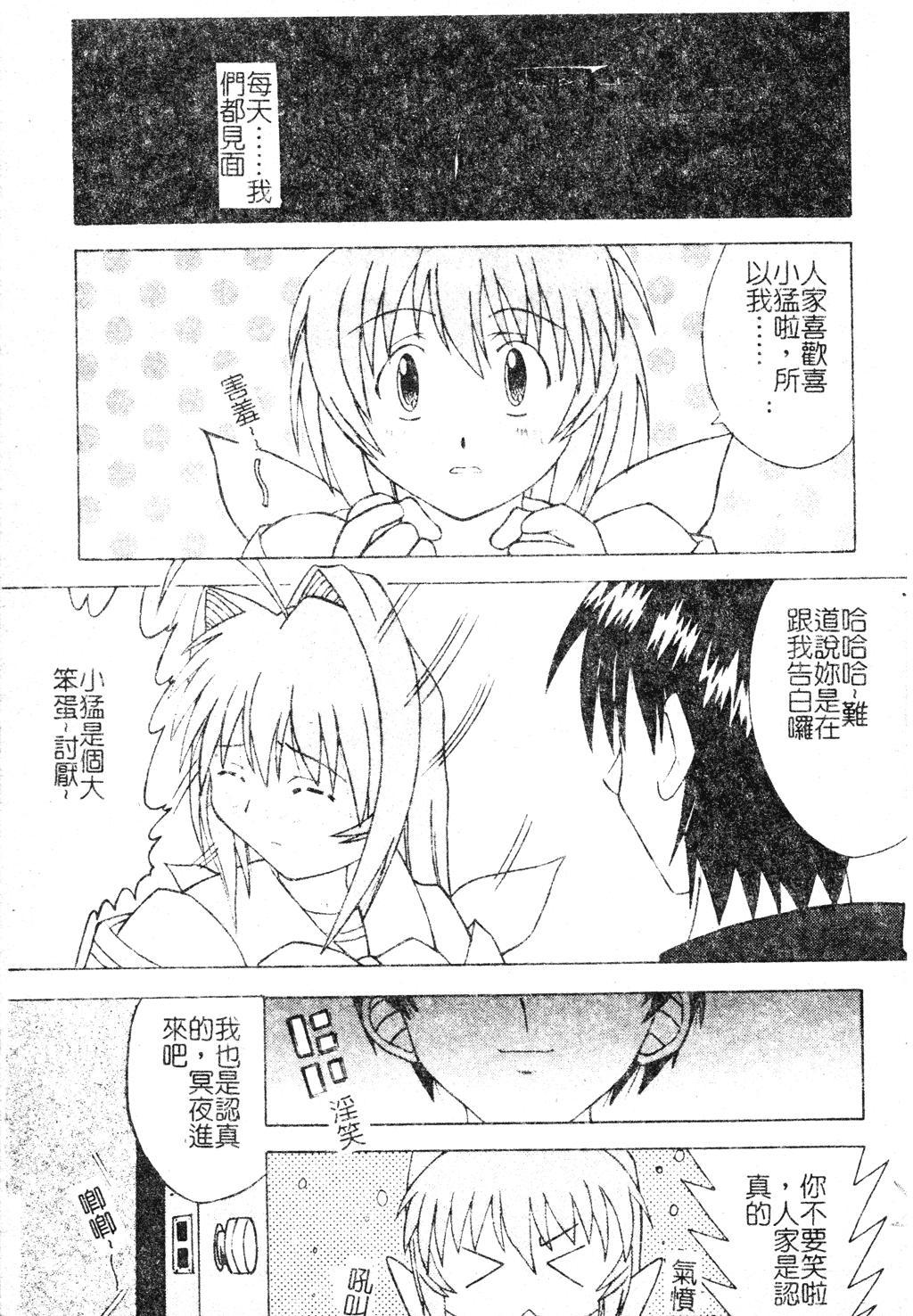 DenNow Koihime Collection 7 31
