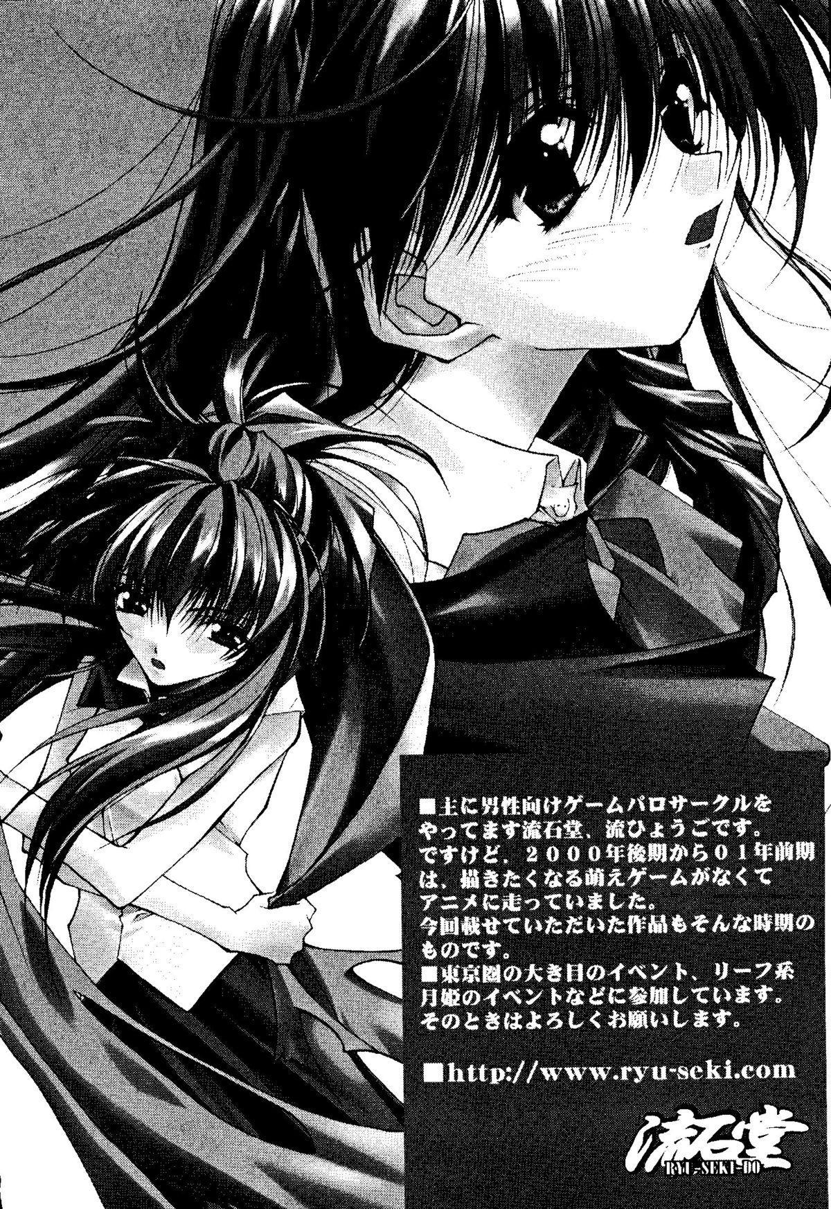 Love Chara Taizen No. 15 5