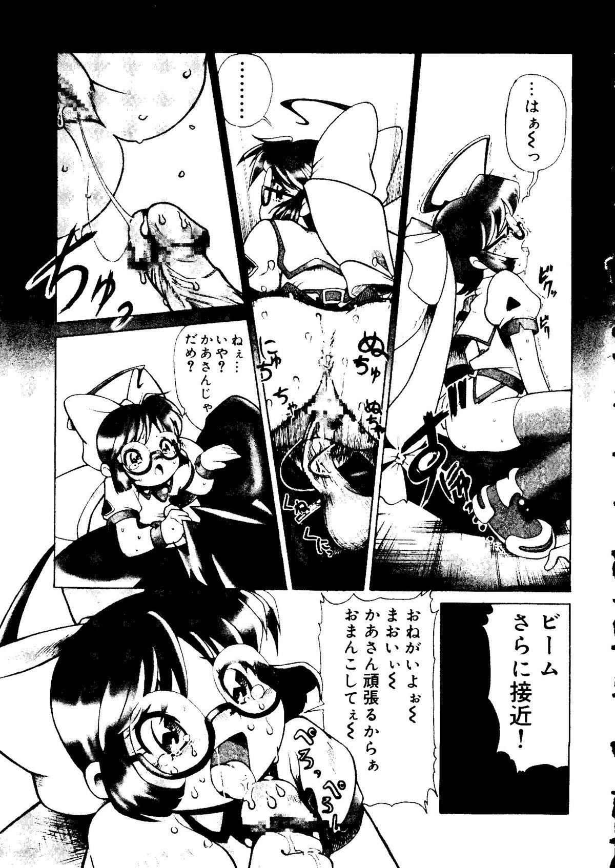 Love Chara Taizen No. 15 70