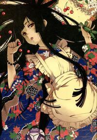 Jigoku no Kisetsu to Towa Shoujo Ai 1