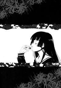 Jigoku no Kisetsu to Towa Shoujo Ai 3