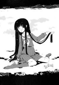 Jigoku no Kisetsu to Towa Shoujo Ai 4