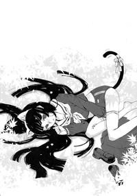 Jigoku no Kisetsu to Towa Shoujo Ai 8