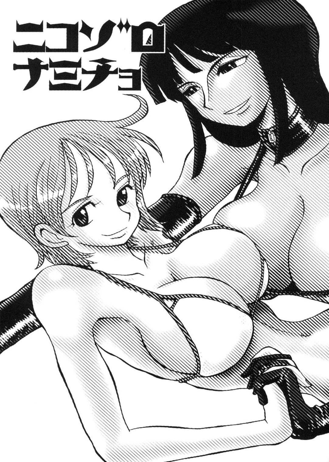 Nicozoro Namicho 2