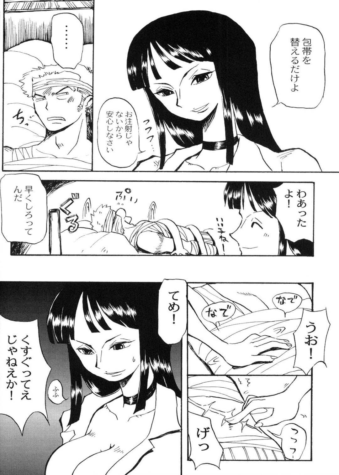 Nicozoro Namicho 7