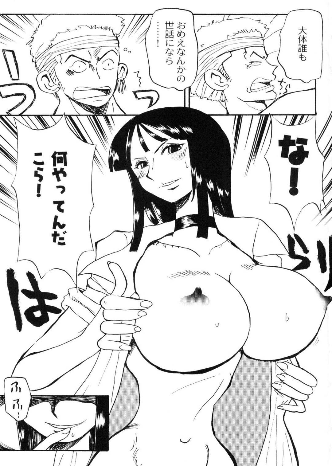 Nicozoro Namicho 8