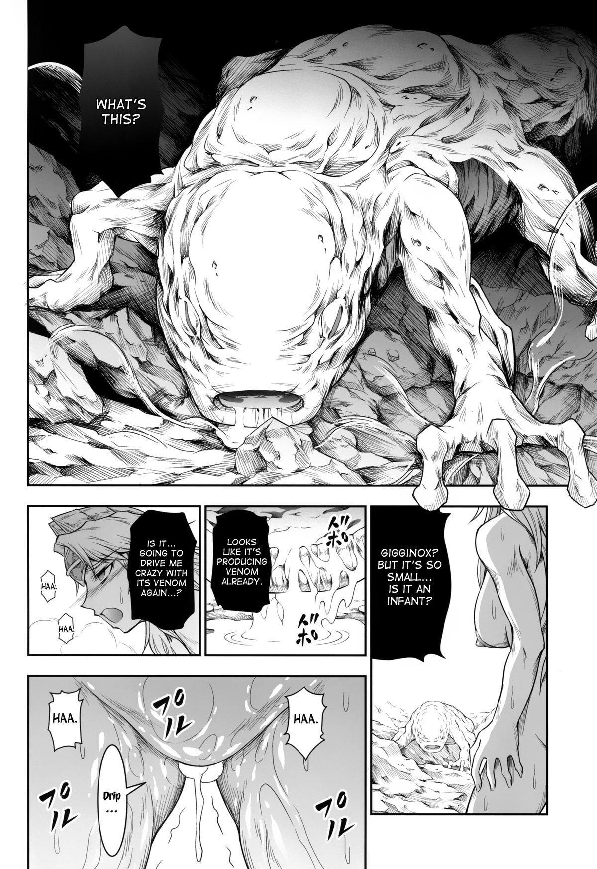 Solo Hunter no Seitai 4 The fourth part 12