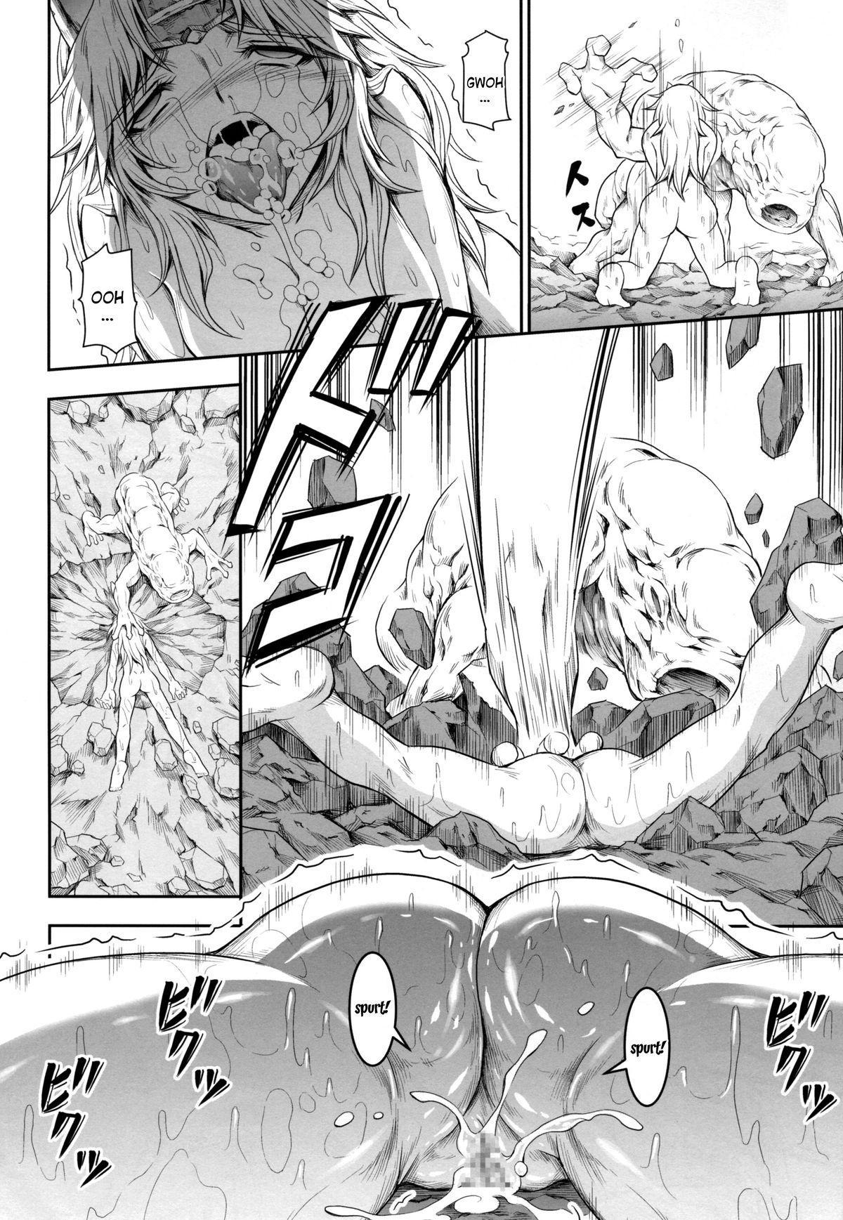 Solo Hunter no Seitai 4 The fourth part 18
