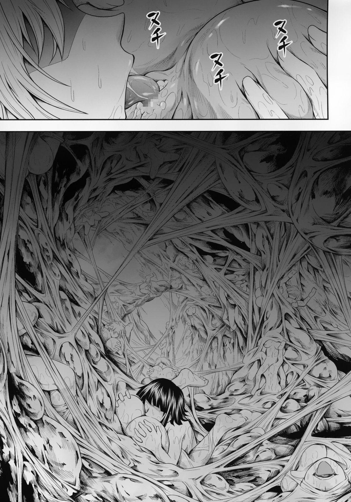 Solo Hunter no Seitai 4 The fourth part 1