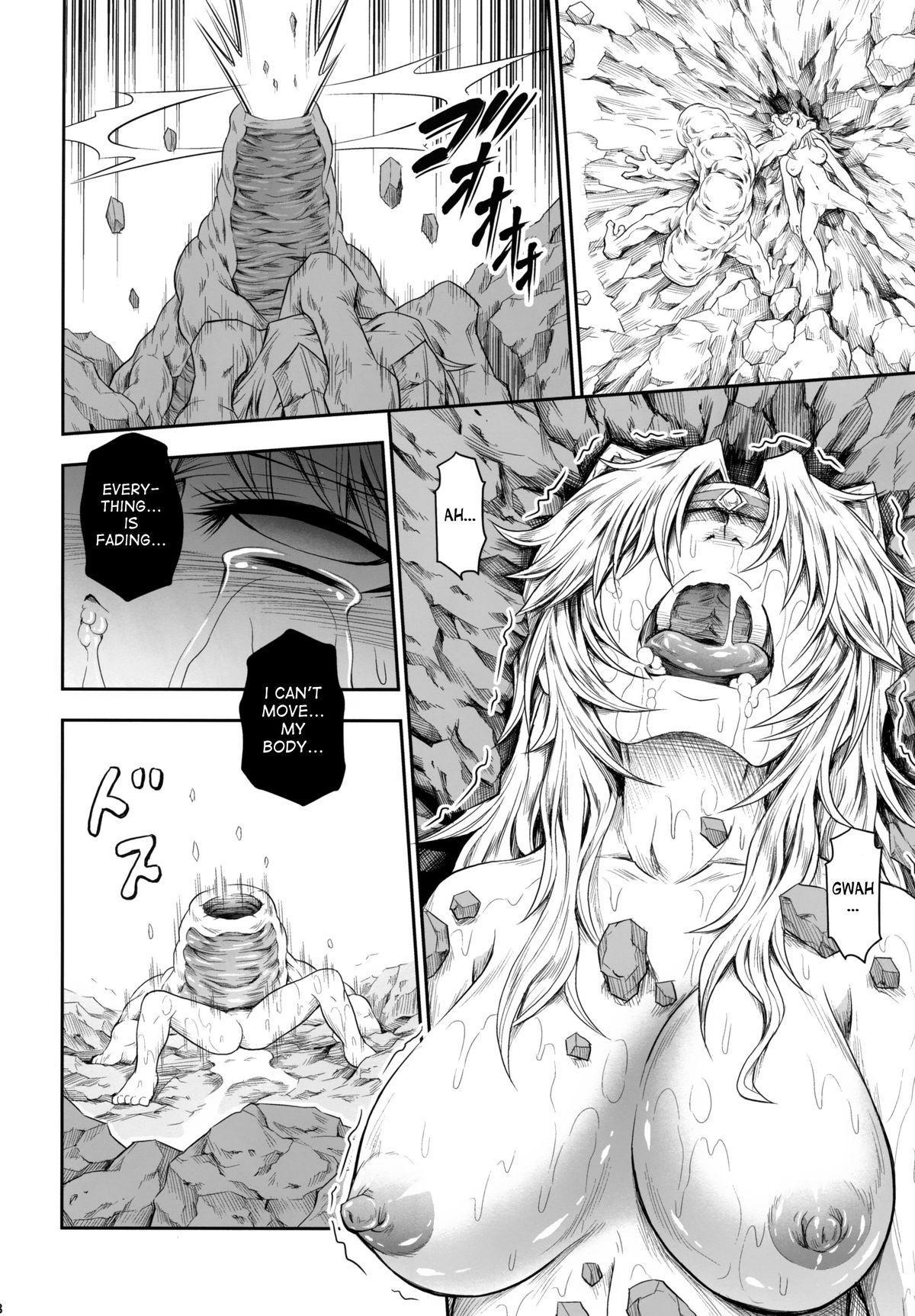 Solo Hunter no Seitai 4 The fourth part 20