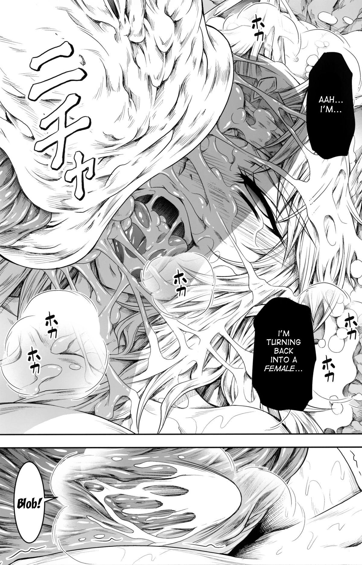 Solo Hunter no Seitai 4 The fourth part 23