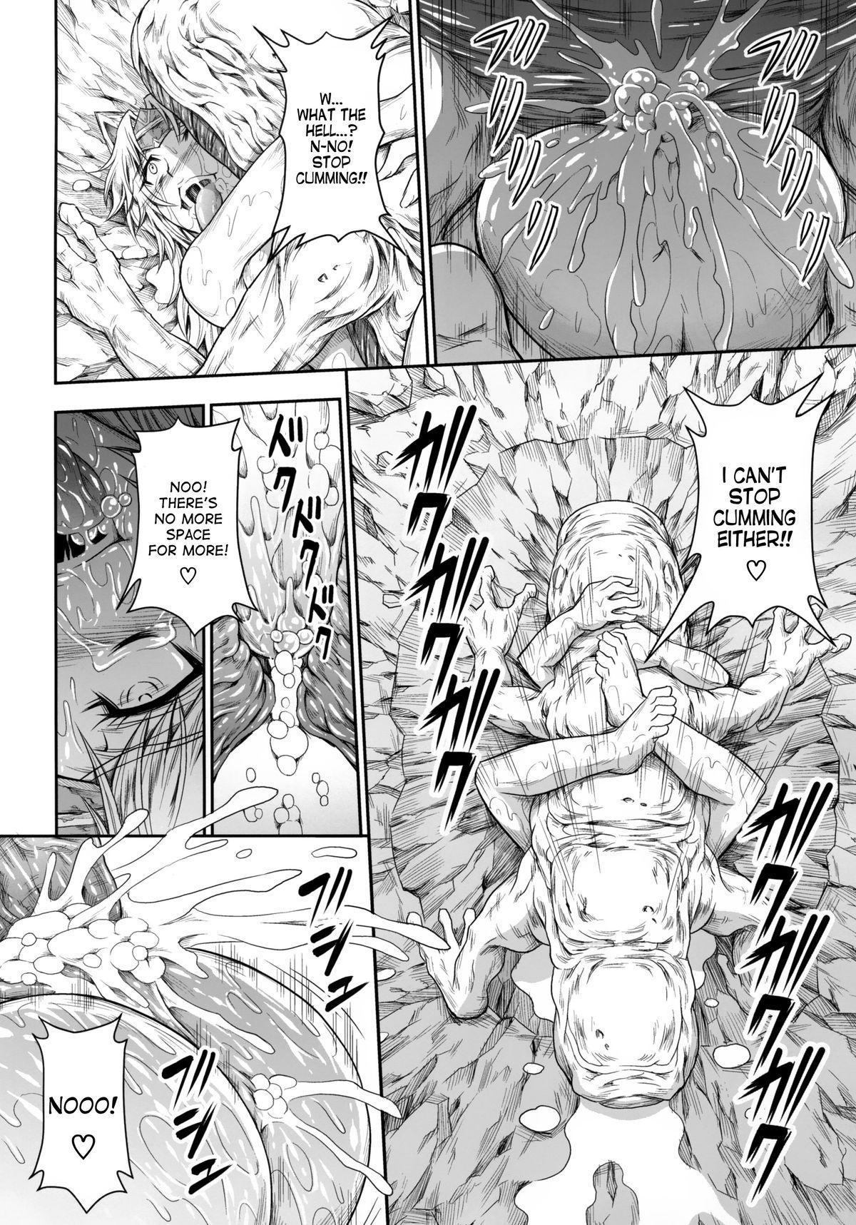 Solo Hunter no Seitai 4 The fourth part 30