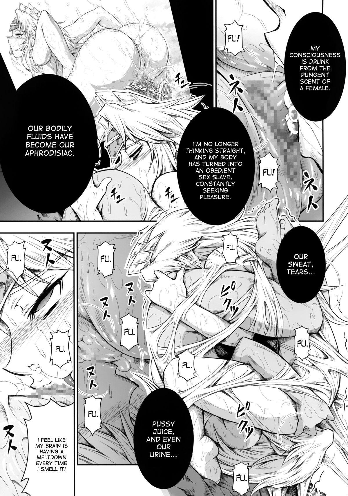 Solo Hunter no Seitai 4 The fourth part 3