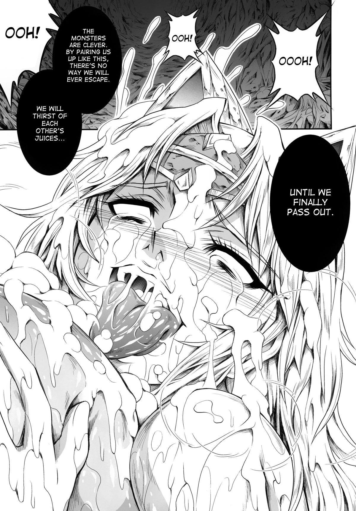 Solo Hunter no Seitai 4 The fourth part 7