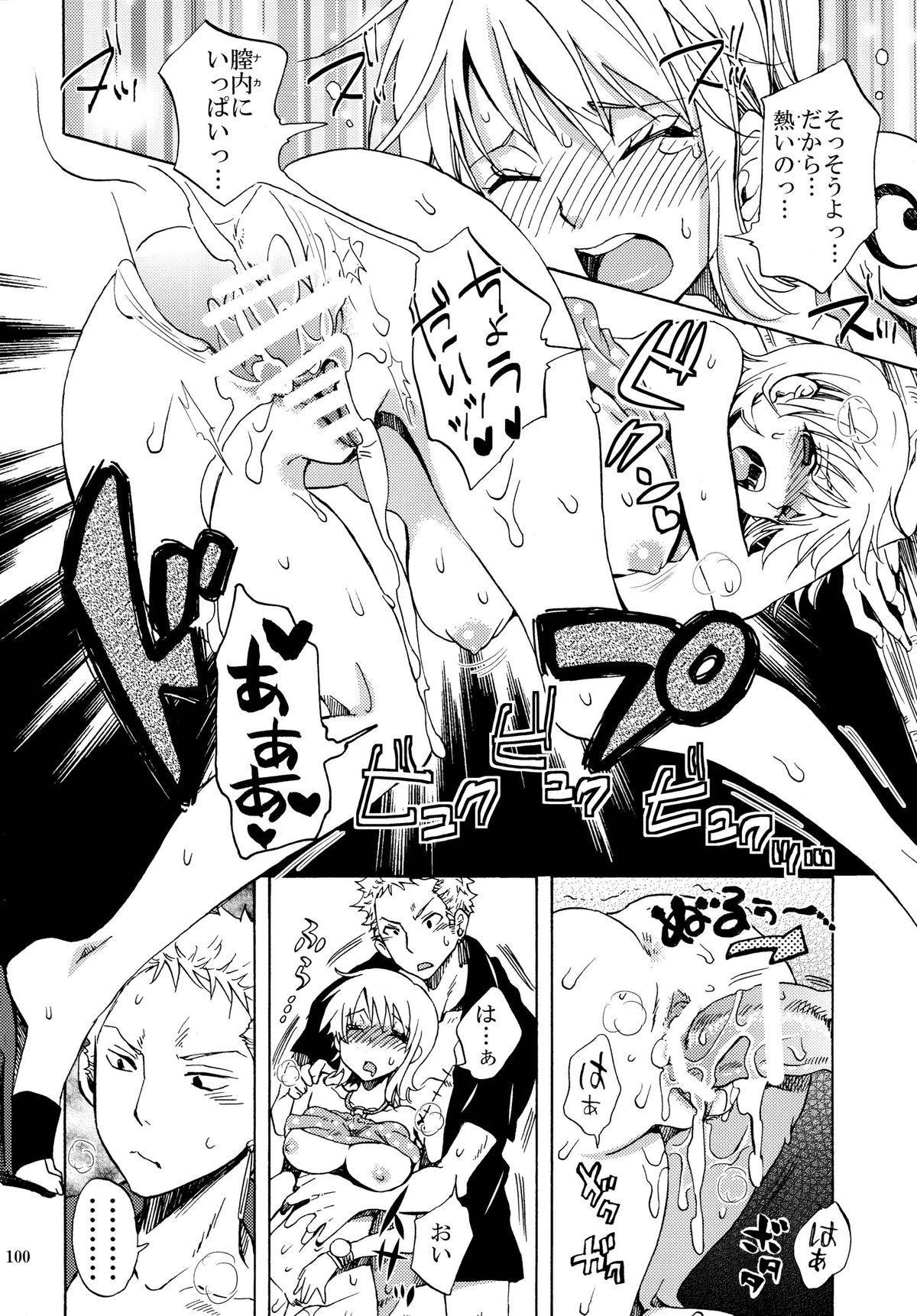 Zoro-Nami ★ Sairoku 99