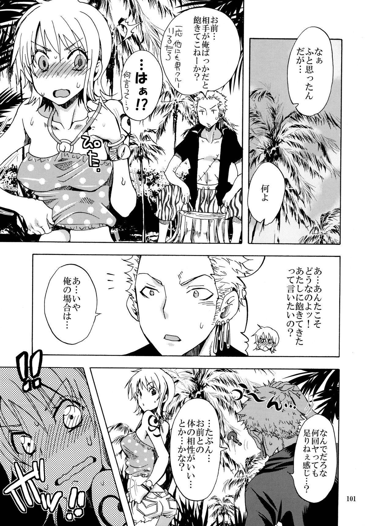 Zoro-Nami ★ Sairoku 100