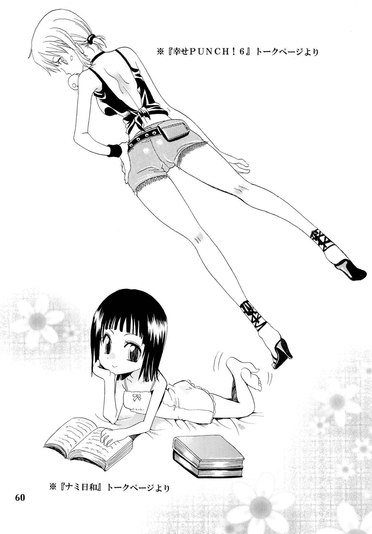 Zoro-Nami ★ Sairoku 59