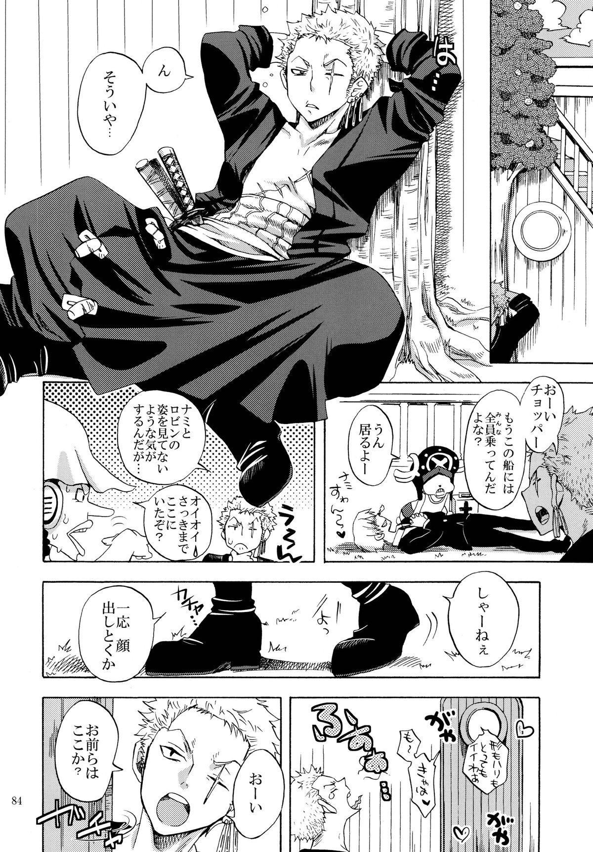 Zoro-Nami ★ Sairoku 83