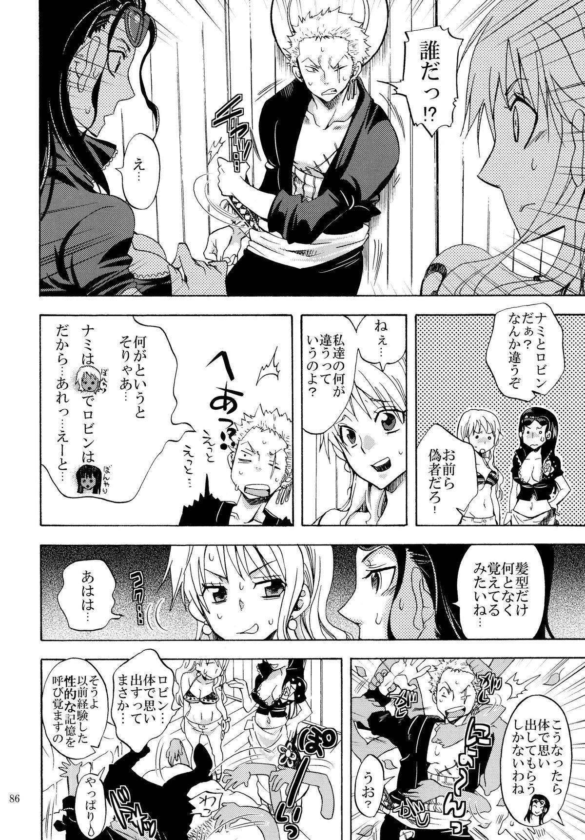 Zoro-Nami ★ Sairoku 85