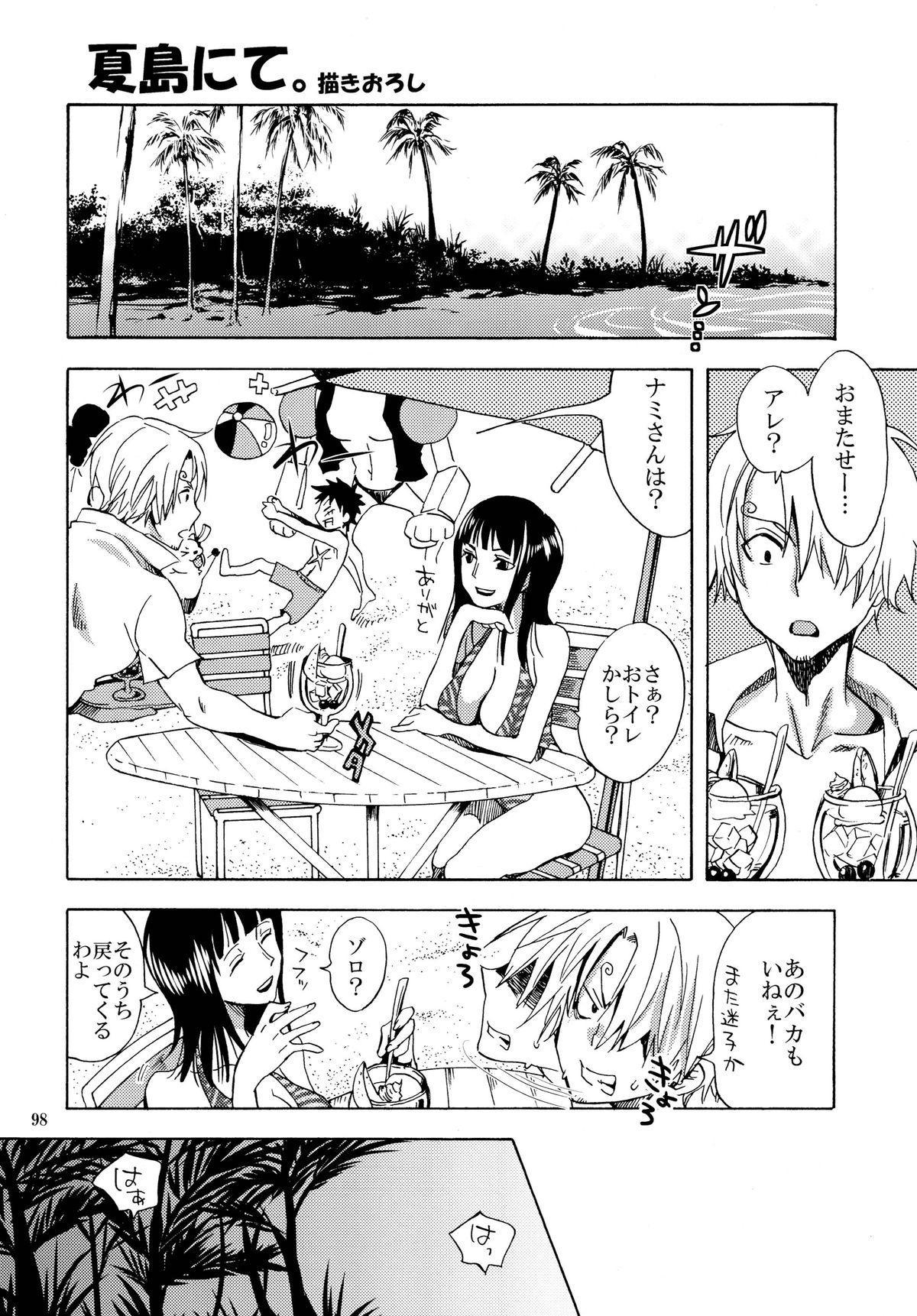 Zoro-Nami ★ Sairoku 97