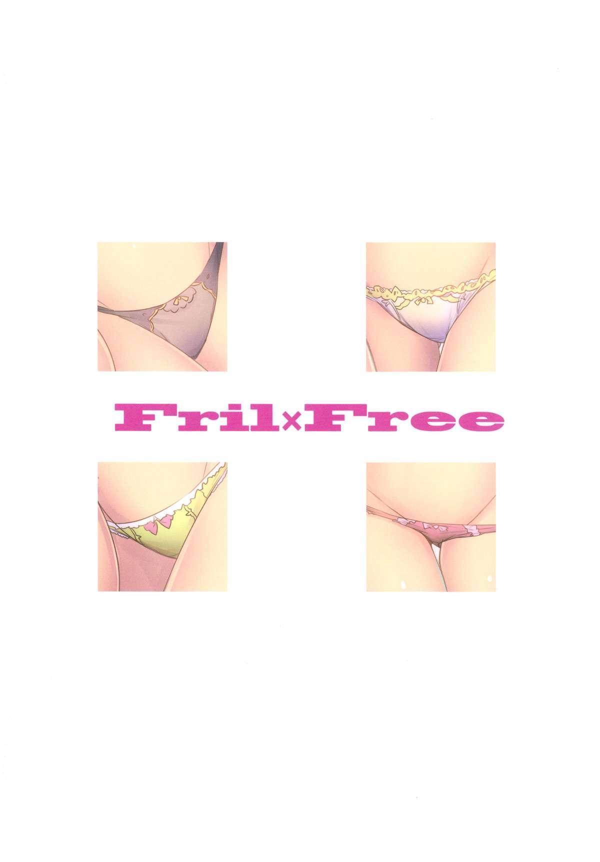 Fril x Free 18