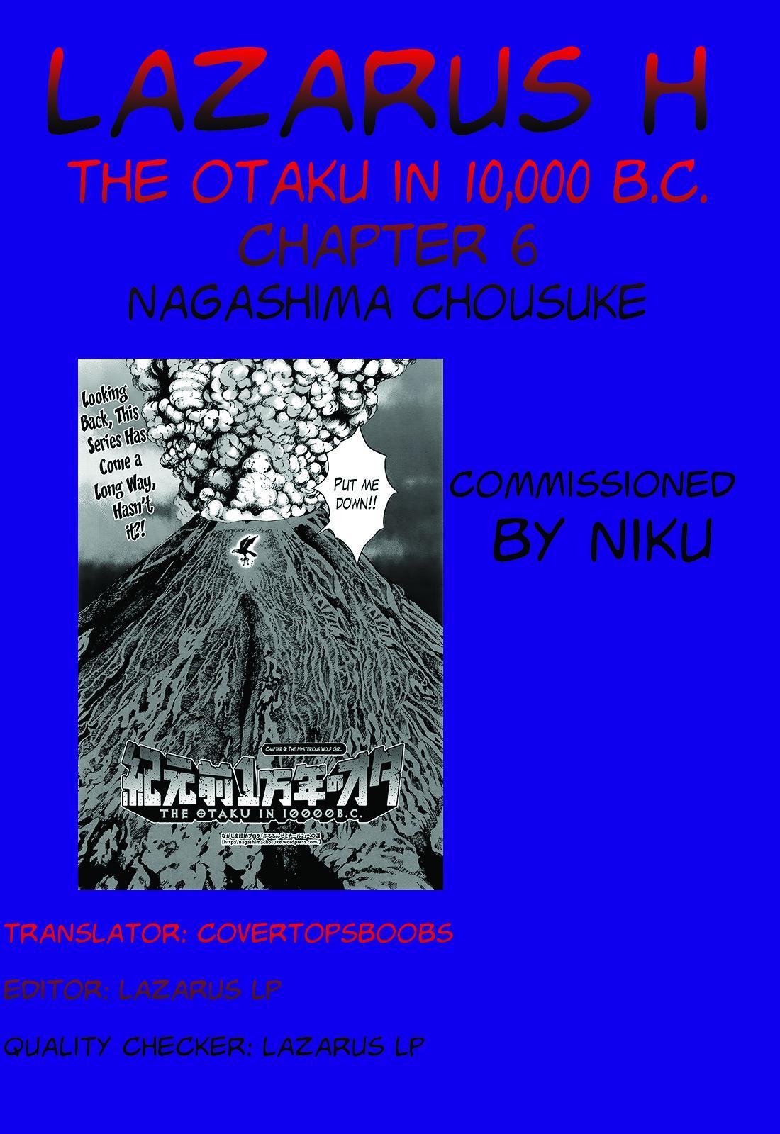 Kigenzen 10000 Nen no Ota   The Otaku in 10,000 B.C. Ch. 1-22 117