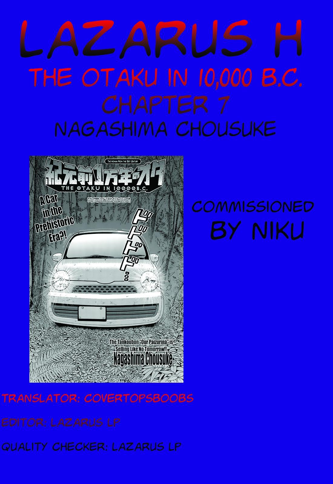 Kigenzen 10000 Nen no Ota   The Otaku in 10,000 B.C. Ch. 1-22 136
