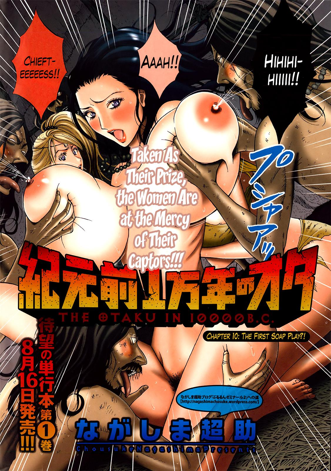 Kigenzen 10000 Nen no Ota   The Otaku in 10,000 B.C. Ch. 1-22 176