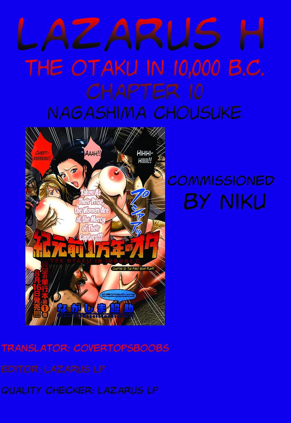 Kigenzen 10000 Nen no Ota   The Otaku in 10,000 B.C. Ch. 1-22 195