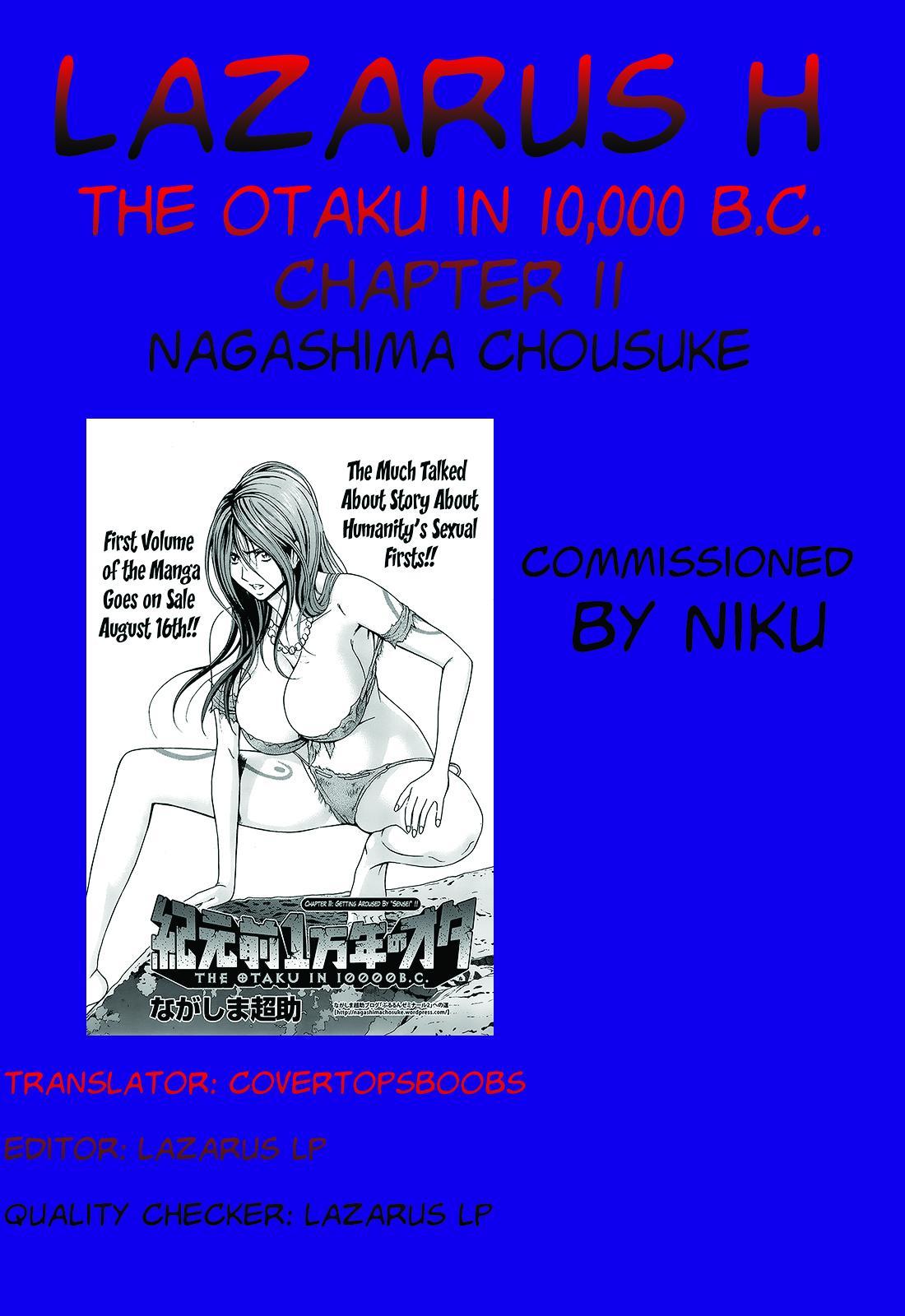 Kigenzen 10000 Nen no Ota   The Otaku in 10,000 B.C. Ch. 1-22 214