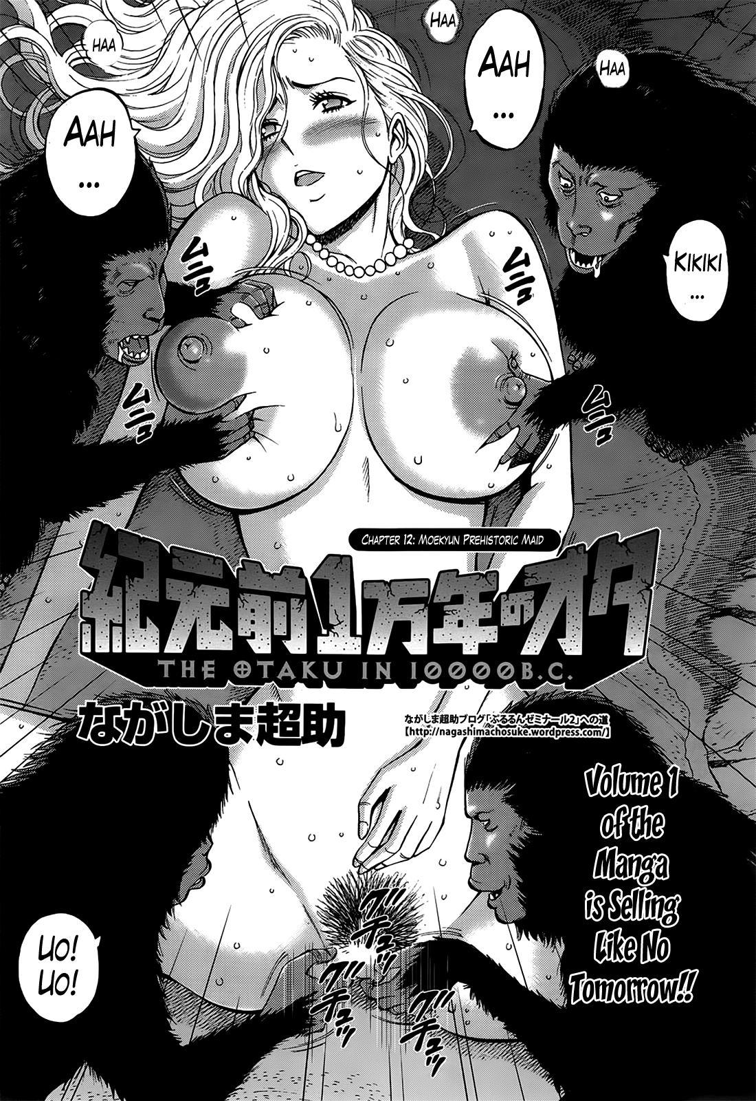 Kigenzen 10000 Nen no Ota   The Otaku in 10,000 B.C. Ch. 1-22 216