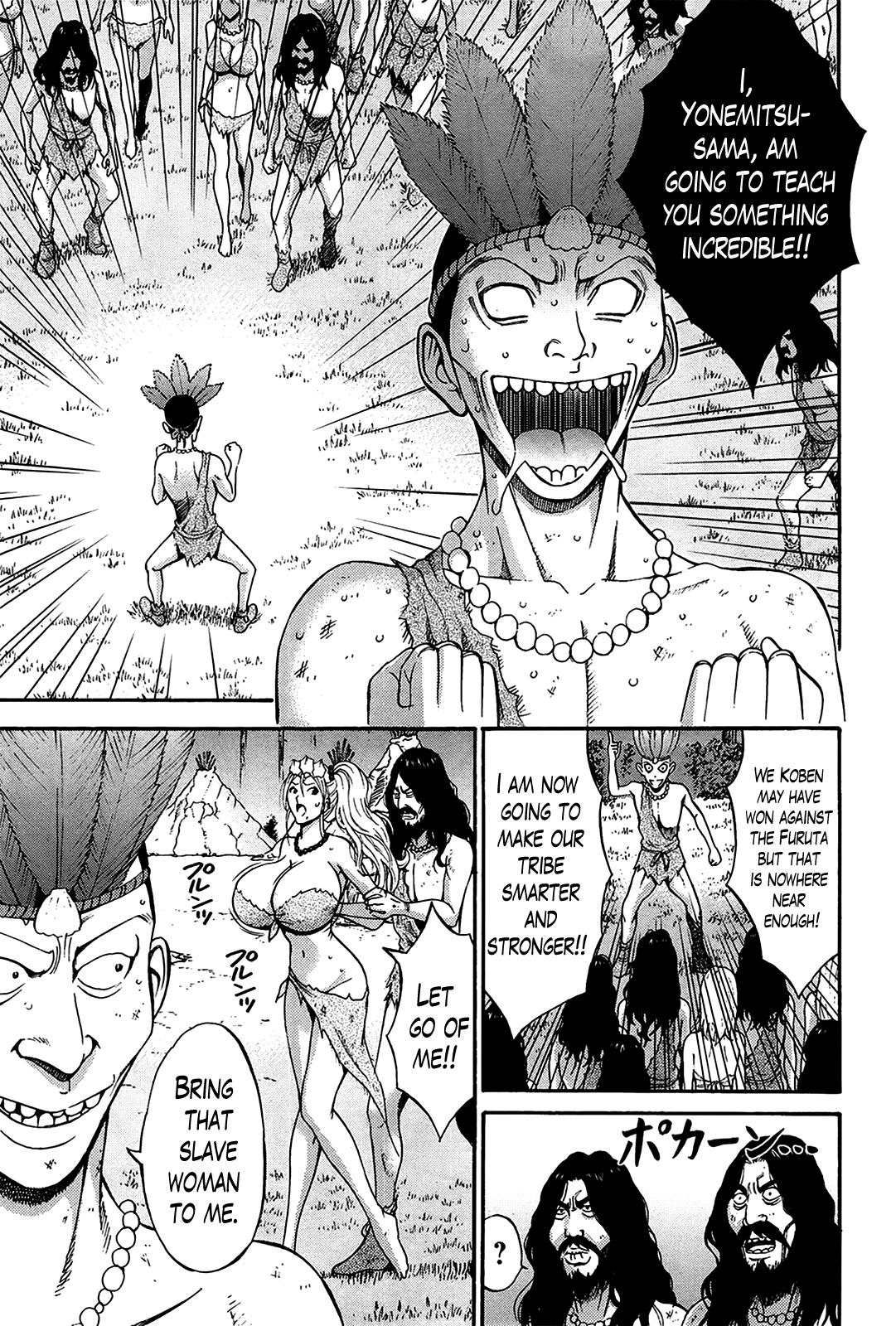 Kigenzen 10000 Nen no Ota   The Otaku in 10,000 B.C. Ch. 1-22 240