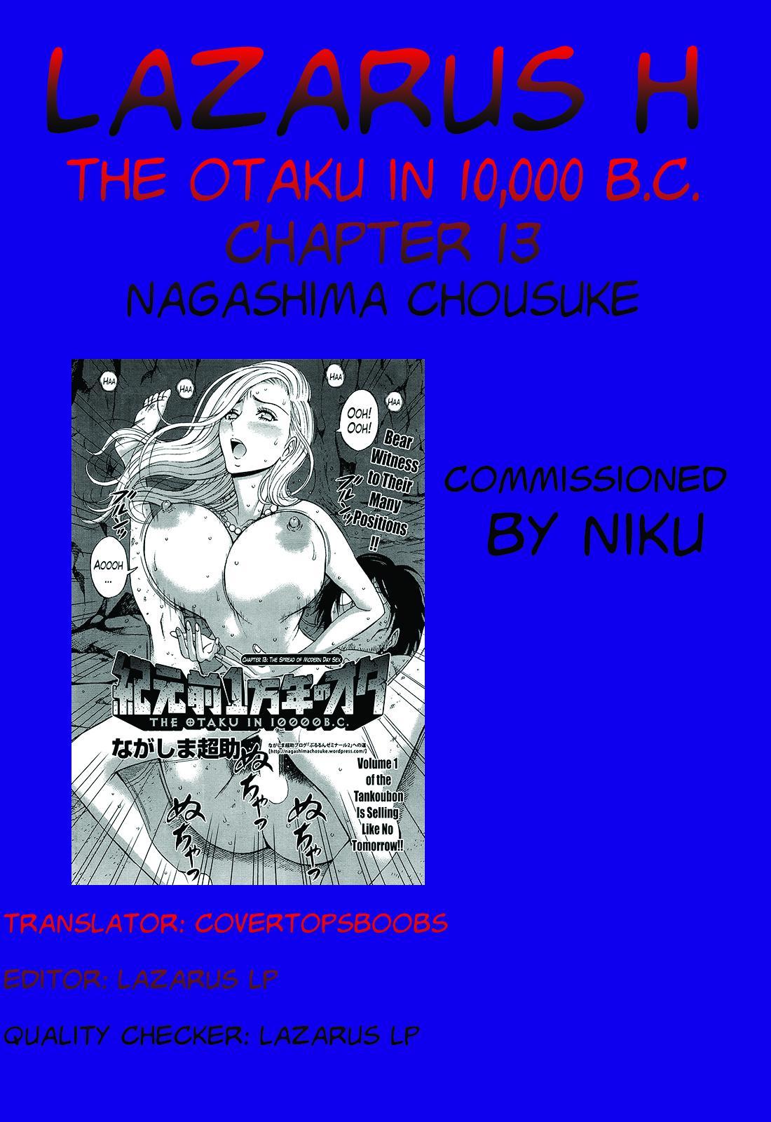 Kigenzen 10000 Nen no Ota   The Otaku in 10,000 B.C. Ch. 1-22 252