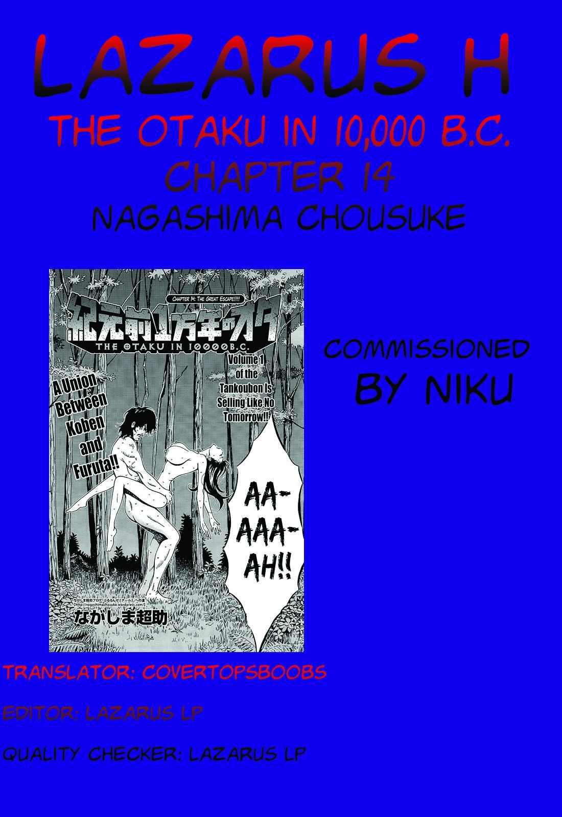 Kigenzen 10000 Nen no Ota   The Otaku in 10,000 B.C. Ch. 1-22 270