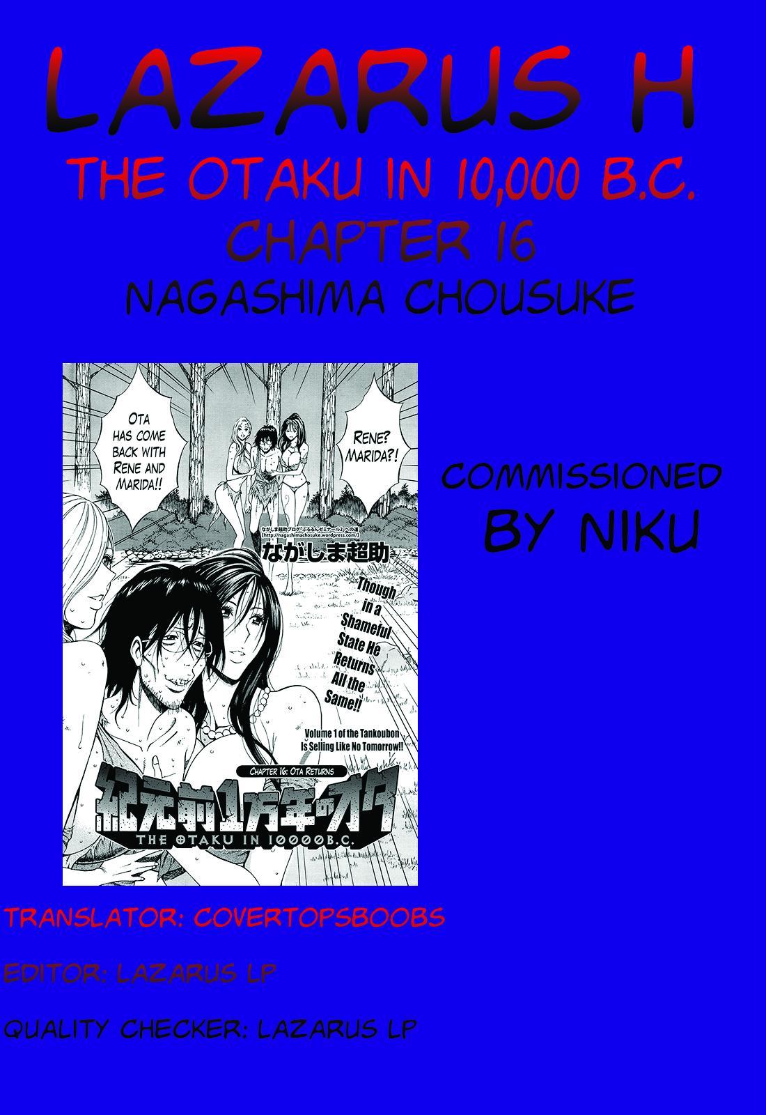 Kigenzen 10000 Nen no Ota   The Otaku in 10,000 B.C. Ch. 1-22 308