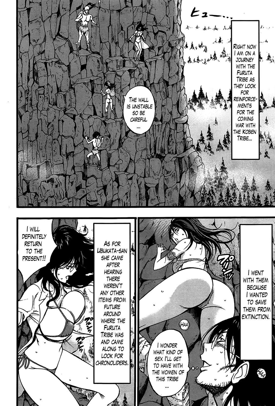 Kigenzen 10000 Nen no Ota   The Otaku in 10,000 B.C. Ch. 1-22 310