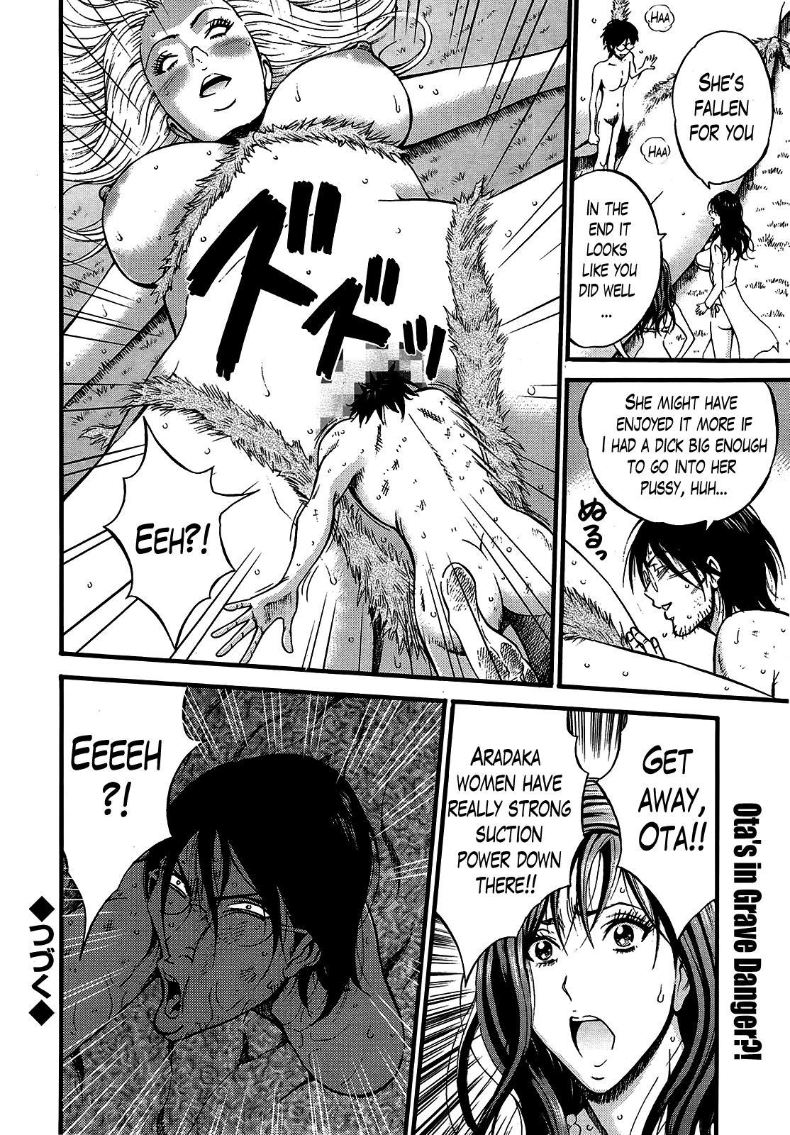 Kigenzen 10000 Nen no Ota   The Otaku in 10,000 B.C. Ch. 1-22 326