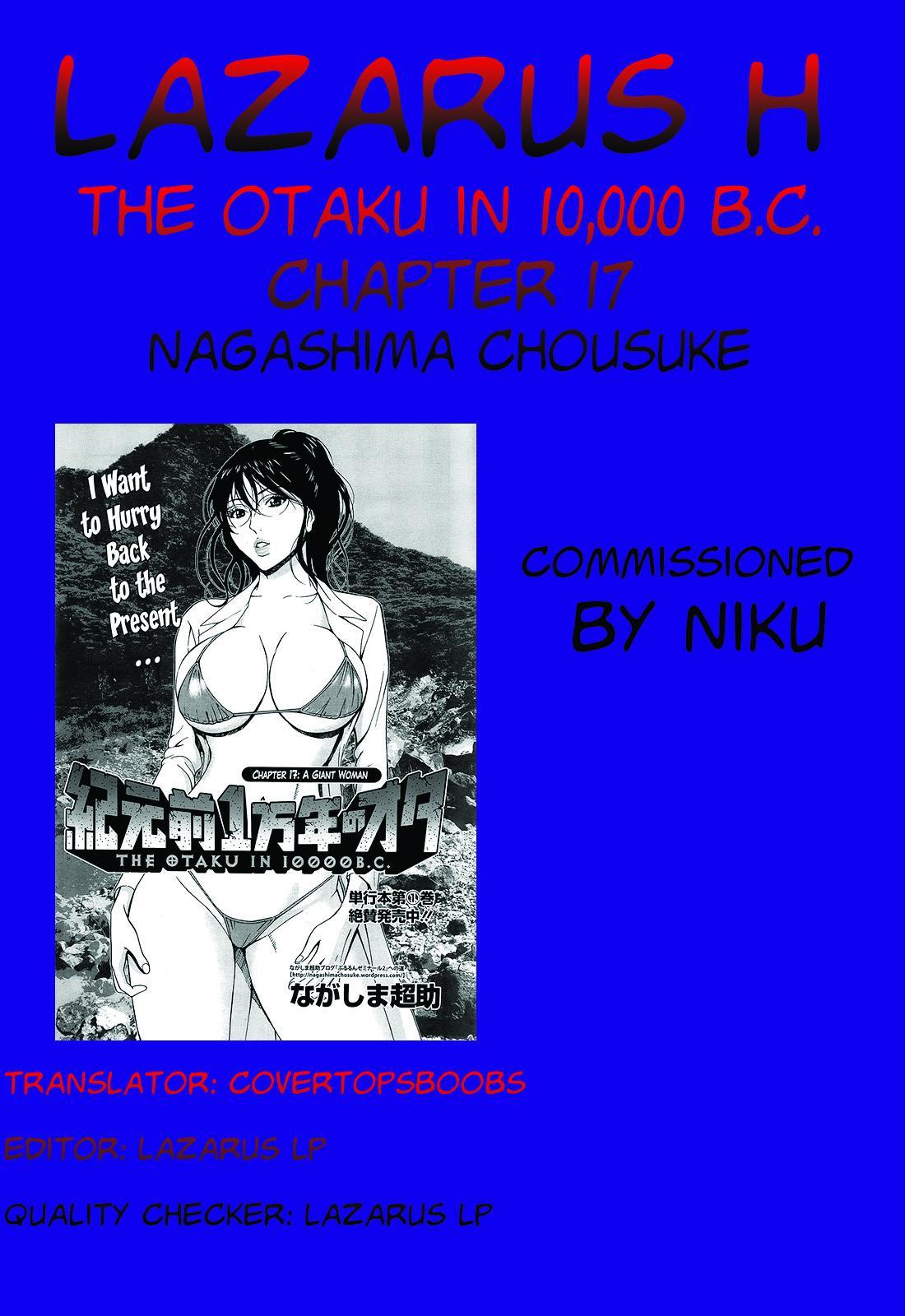 Kigenzen 10000 Nen no Ota   The Otaku in 10,000 B.C. Ch. 1-22 327
