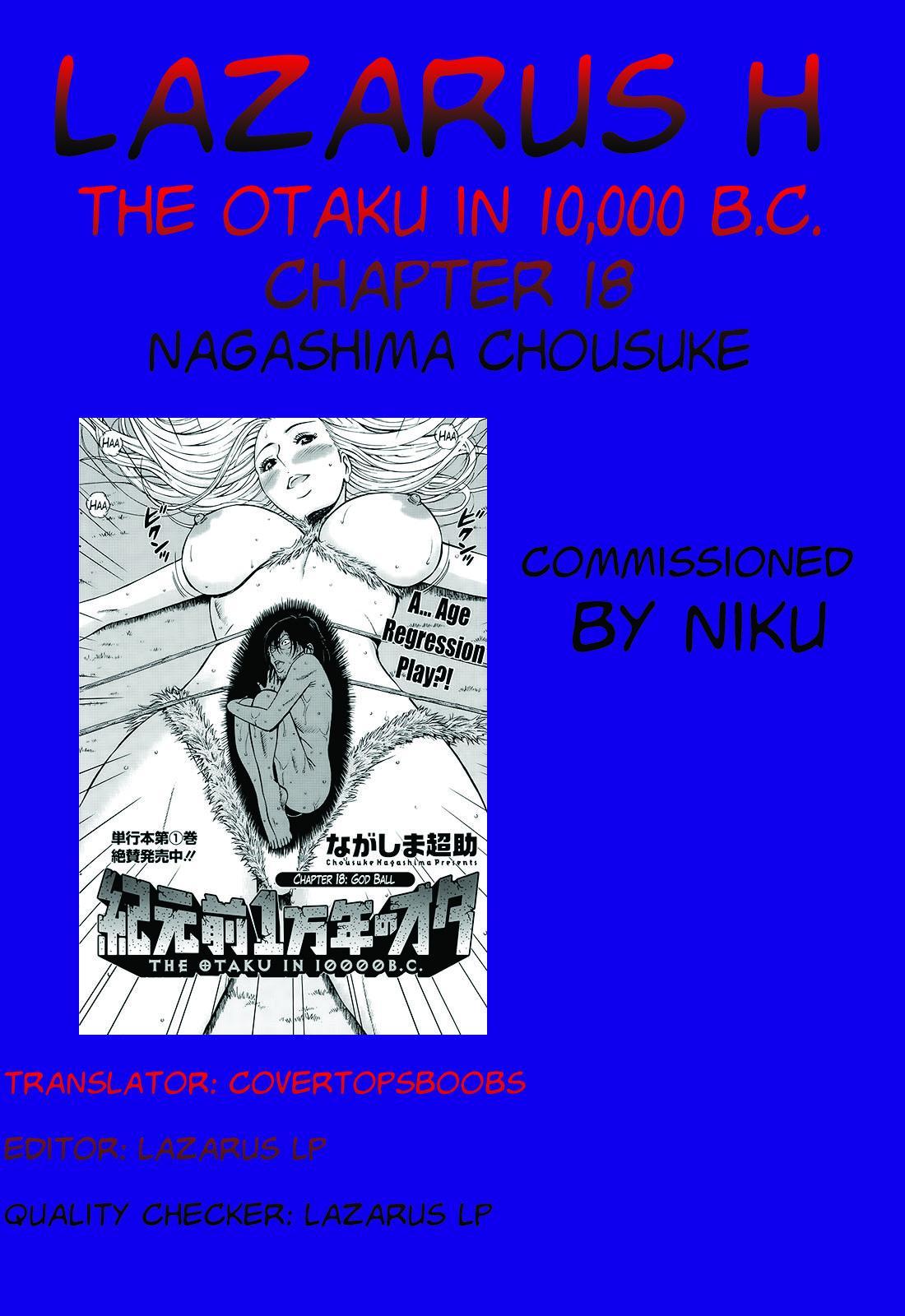Kigenzen 10000 Nen no Ota   The Otaku in 10,000 B.C. Ch. 1-22 344