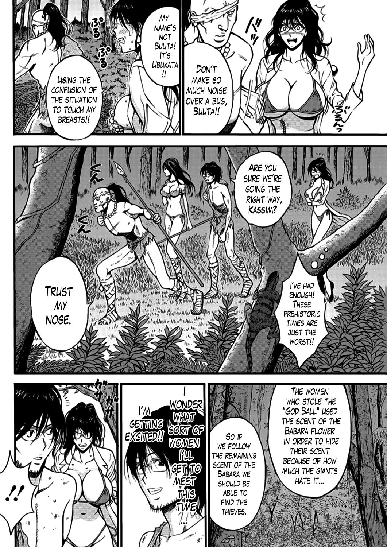 Kigenzen 10000 Nen no Ota   The Otaku in 10,000 B.C. Ch. 1-22 350
