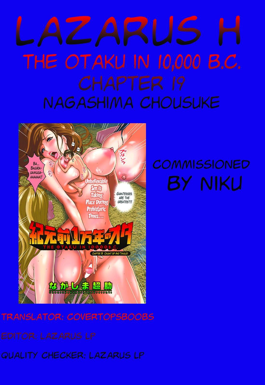 Kigenzen 10000 Nen no Ota   The Otaku in 10,000 B.C. Ch. 1-22 365