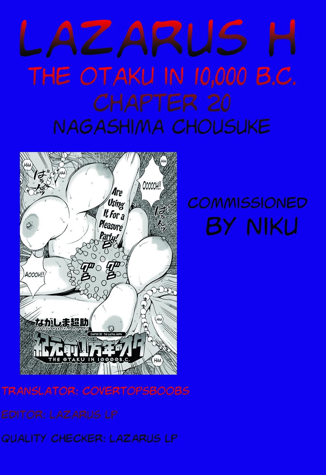 Kigenzen 10000 Nen no Ota   The Otaku in 10,000 B.C. Ch. 1-22 384