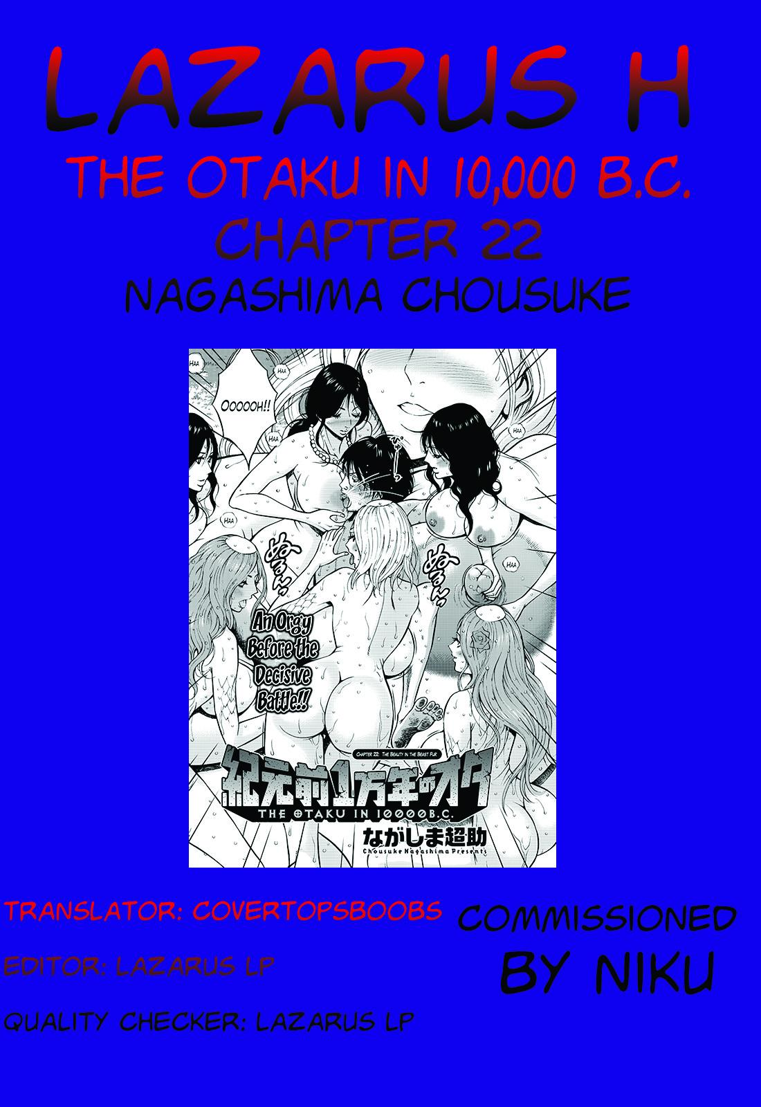 Kigenzen 10000 Nen no Ota   The Otaku in 10,000 B.C. Ch. 1-22 421