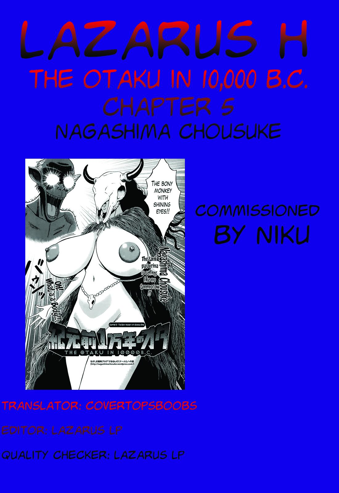 Kigenzen 10000 Nen no Ota   The Otaku in 10,000 B.C. Ch. 1-22 98