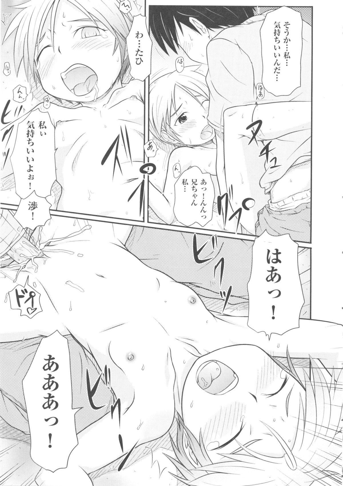 Comic Ino. 04 102