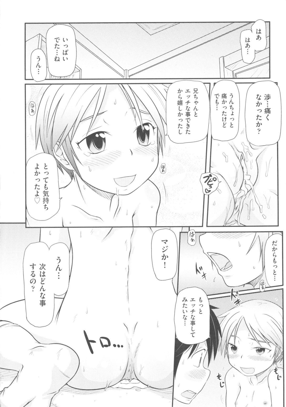 Comic Ino. 04 103