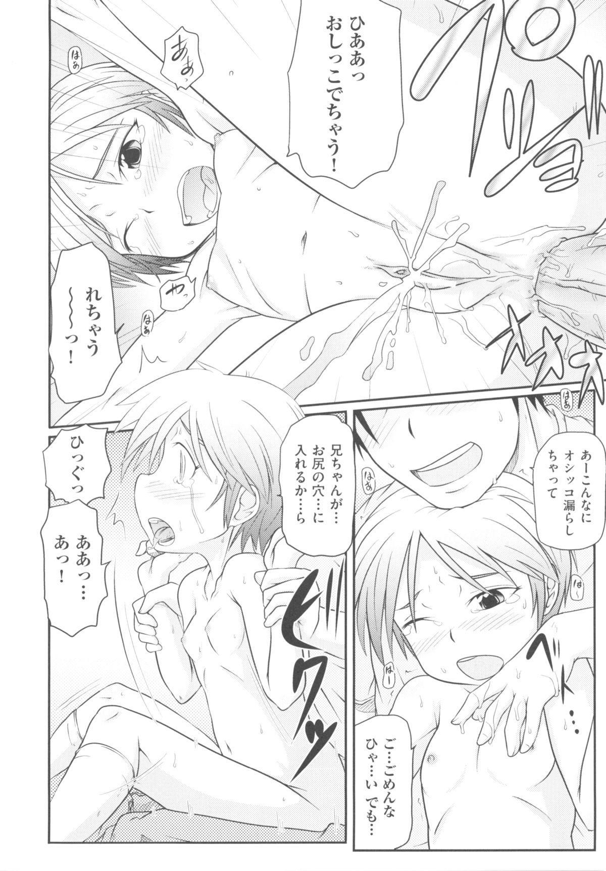 Comic Ino. 04 107