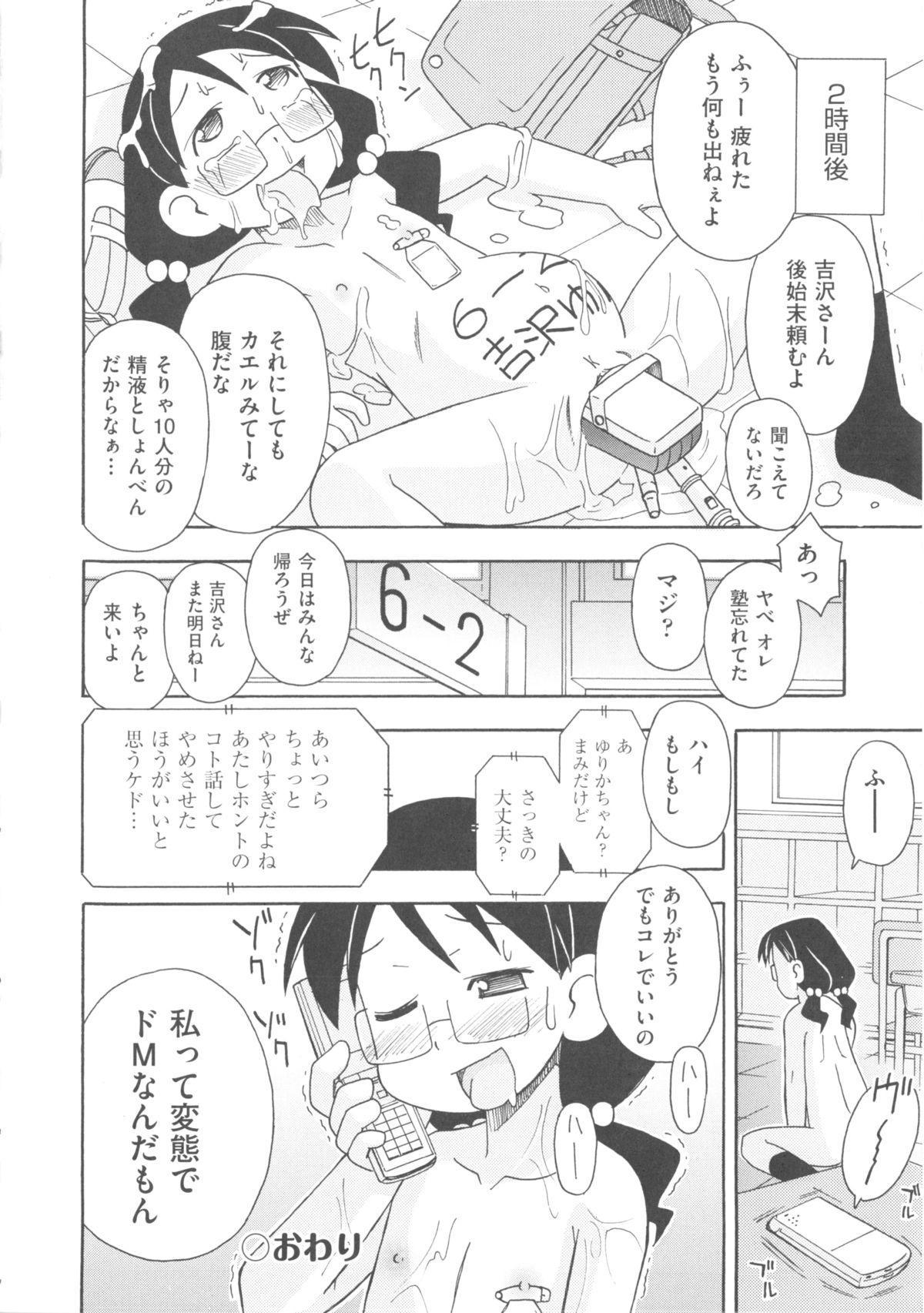 Comic Ino. 04 129