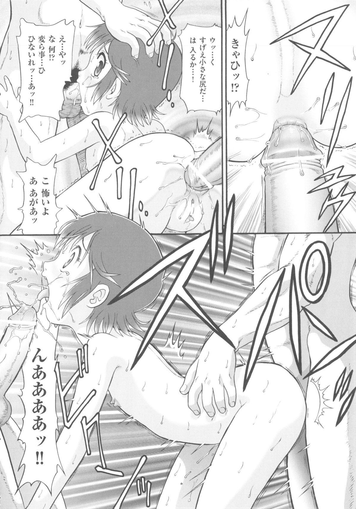 Comic Ino. 04 151
